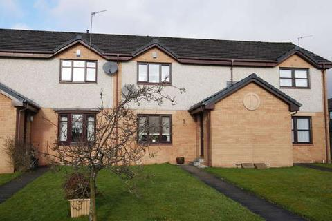 2 bedroom terraced house for sale - 21 Crownhall Place, Glasgow, G32 0AP