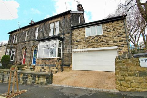 5 bedroom semi-detached house for sale - Winsford Road, Birley Carr