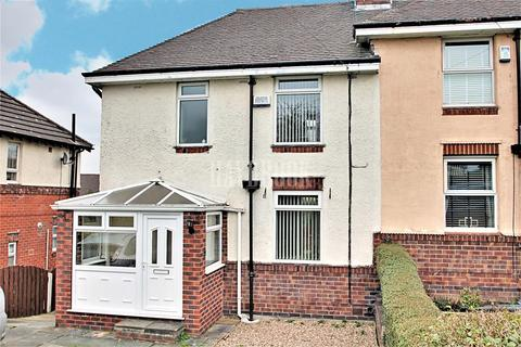 2 bedroom semi-detached house for sale - Westnall Road, Shiregreen