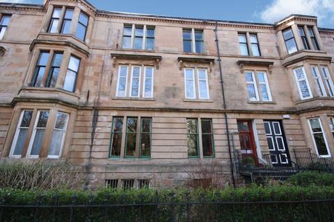 2 bedroom ground floor flat for sale - G/1, 5 Hayburn Crescent, Partickhill, Glasgow, G11 5AU