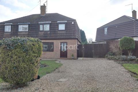 3 bedroom semi-detached house for sale - Windrush Road, Hardingstone