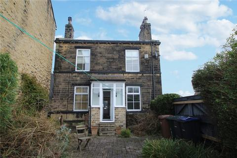 3 bedroom detached house for sale - CROSS ROAD, IDLE, BRADFORD, BD10 9RT