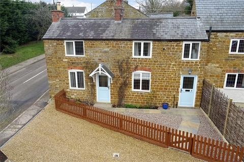 3 bedroom cottage for sale - School Lane, Wilbarston, Market Harborough, Northamptonshire