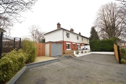 4 bedroom semi-detached house for sale - Stanhope Drive, Horsforth, Leeds, West Yorkshire