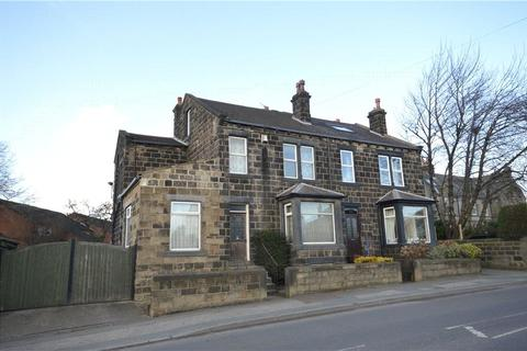 4 bedroom semi-detached house for sale - Harrogate Road, Yeadon, Leeds, West Yorkshire