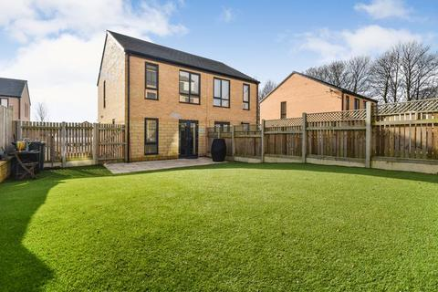 2 bedroom semi-detached house for sale - Daisy Fields, Poplars Park, Bradford
