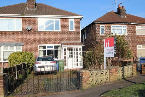 3 bedroom semi-detached house for sale - Elm Tree Road, Bredbury