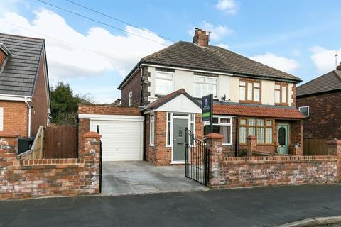 2 bedroom semi-detached house for sale - Manor Road, Shevington, WN6 8EE
