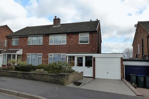 3 bedroom semi-detached house for sale - Peveril Way, Great Barr