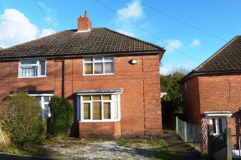 2 bedroom semi-detached house for sale - Kilburn Road, Birmingham
