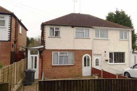 2 bedroom semi-detached house for sale - Tresham Road, Birmingham