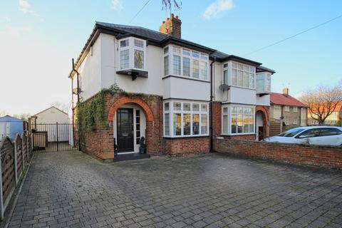 3 bedroom semi-detached house for sale - Wymersley Road, Hull, HU5