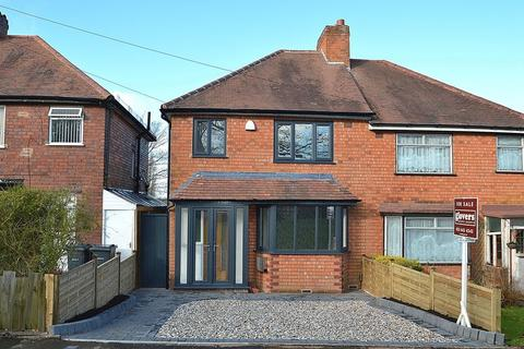 3 bedroom semi-detached house for sale - Monyhull Hall Road, Kings Norton, Birmingham