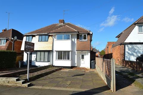 3 bedroom semi-detached house for sale - Yarningale Road, Kings Heath, Birmingham