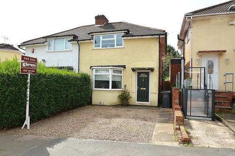 3 bedroom semi-detached house for sale - Sladepool Farm Road, Kings Heath, Birmingham