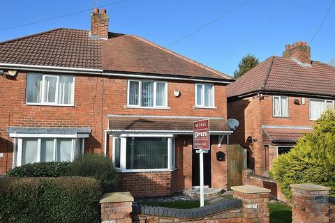 3 bedroom semi-detached house for sale - Monyhull Hall Road, Kings Norton, Birmingham, B30