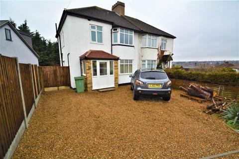 3 bedroom semi-detached house for sale - Chalk Pit Avenue, Orpington