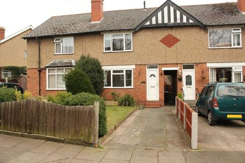 3 bedroom terraced house for sale - Meole Crescent, Meole Village, Shrewsbury, SY3 9ET