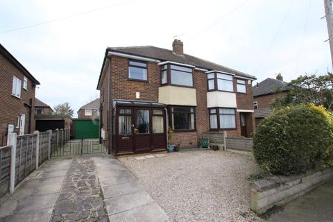 3 bedroom semi-detached house for sale - Kingsley Drive, Birkenshaw
