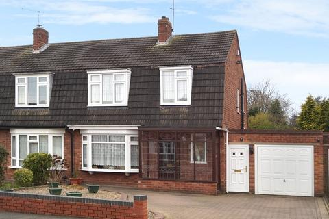 3 bedroom semi-detached house for sale - Lingfield Avenue, Fordhouses