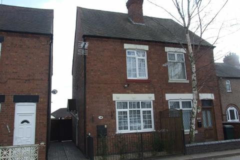 2 bedroom semi-detached house for sale - Grange Road, Coventry