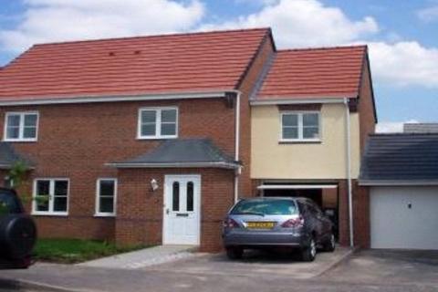 3 bedroom semi-detached house for sale - Emperor Close, Carrington Point, Nottingham, NG5