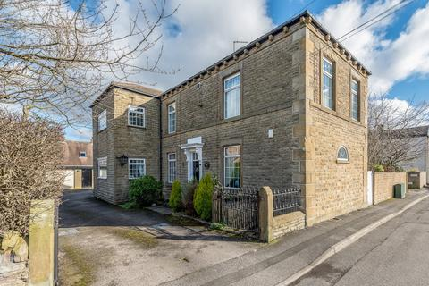 4 bedroom detached house for sale - Birstall Lane, Drighlington