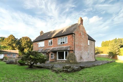 4 bedroom detached house for sale - Appleby Parva, Swadlincote