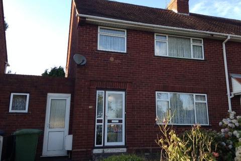 3 bedroom semi-detached house for sale - Lichfield Road, Wolverhampton