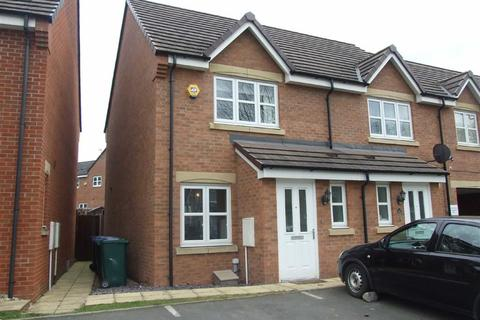 2 bedroom end of terrace house for sale - Humber Road, Coventry