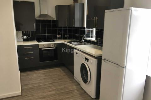 1 bedroom maisonette to rent - Pentbach Rd, Cardiff, CF14 1TZ