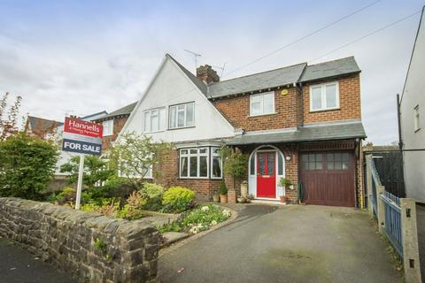 3 bedroom semi-detached house for sale - Bank View Road, Darley Abbey