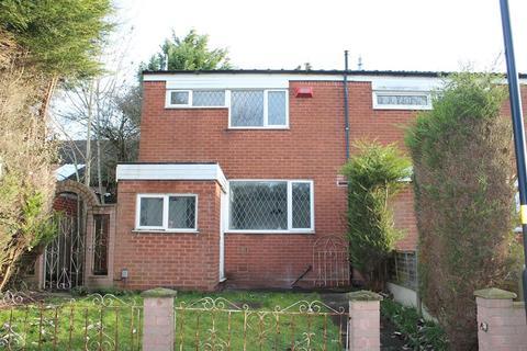 3 bedroom end of terrace house for sale - Harvest Close, Birmingham, B30 3AF