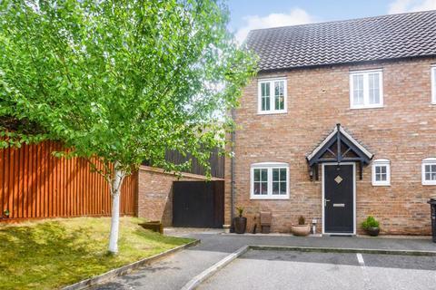 3 bedroom semi-detached house for sale - Meldrum Drive, Gainsborough, DN21 1GS