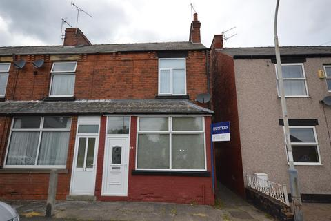 2 bedroom end of terrace house for sale - Calow Lane, Hasland, Chesterfield, S41