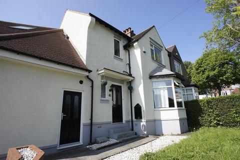 5 bedroom semi-detached house for sale - Ridgeway Crescent, Gleadless, Sheffield S12 2TD