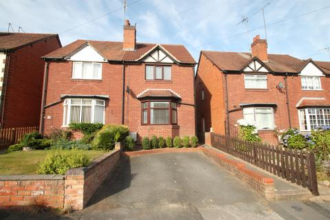 2 bedroom semi-detached house to rent - The Meadway, Redditch, B97 5AD