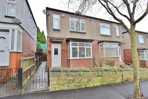 2 bedroom semi-detached house for sale - Cannon Hall Road, Fir Vale, Sheffield, S5 7AL
