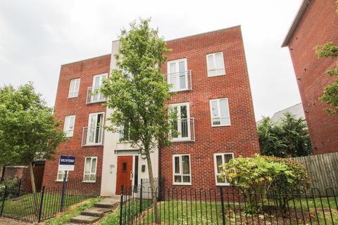 1 bedroom ground floor flat for sale - Blythe Court, Greenhead Street, Burslem, Stoke-On-Trent, ST6 4GH