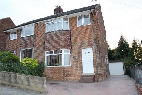 3 bedroom semi-detached house for sale - Whiteways Drive, SHEFFIELD, South Yorkshire