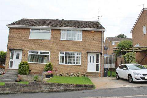 3 bedroom semi-detached house for sale - Merton Rise, SHEFFIELD, South Yorkshire