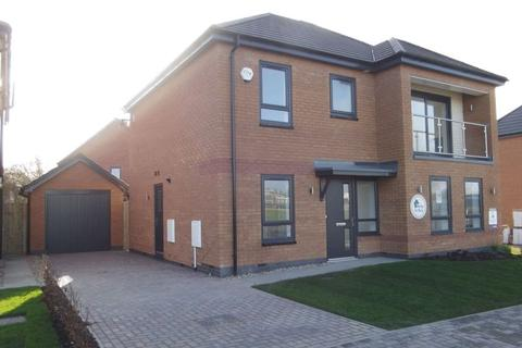 4 bedroom detached house for sale - Mulberry Walk, Hull