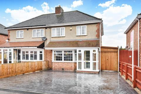 5 bedroom house for sale - Brasenose Driftway, Oxford, OX4
