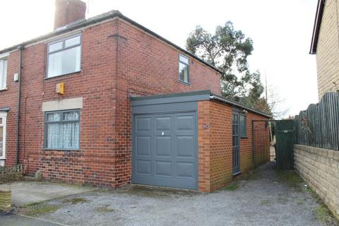 3 bedroom semi-detached house for sale - Parson Cross Road, SHEFFIELD, South Yorkshire