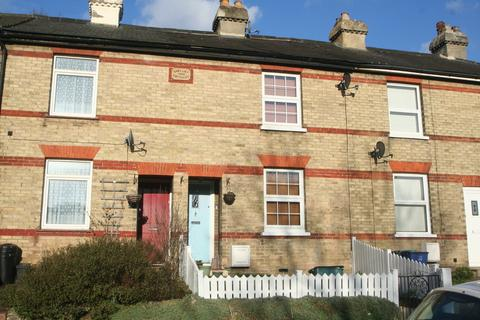 2 bedroom terraced house for sale - KENLEY