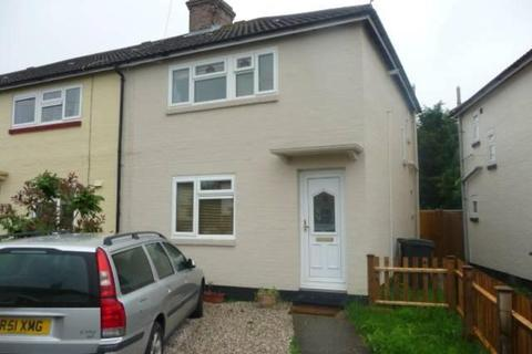 2 bedroom terraced house to rent - West Avenue, Chelmsford, Essex CM1 2DE
