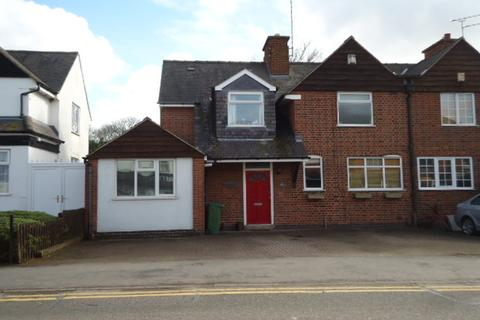 3 bedroom semi-detached house for sale - Station Road, Glenfield, Leicester, LE3