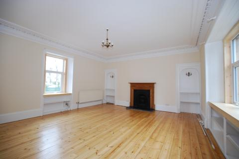 3 bedroom apartment to rent - Flat Culduthel House, Inverness, IV2