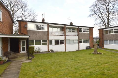 2 bedroom apartment for sale - North Hill Close, Oakwood, Leeds