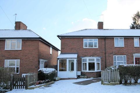 3 bedroom end of terrace house for sale - Muchelney Road, Morden